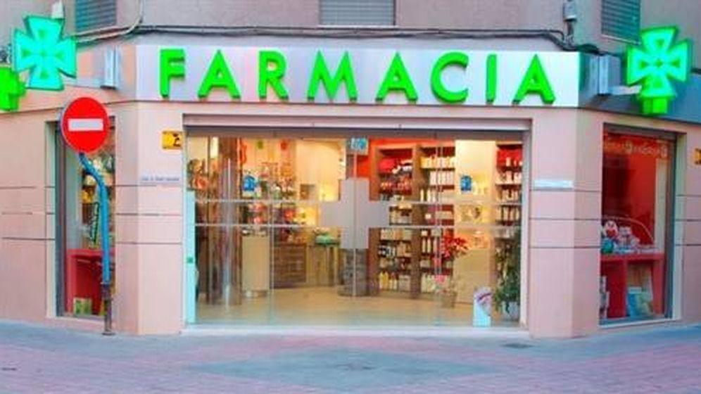 Foto: Una farmacia. (EP)