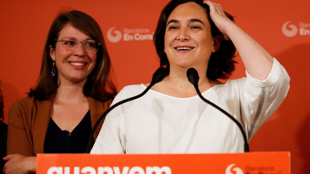 Foto: Ada colau y Janet Sanz. (EFE)