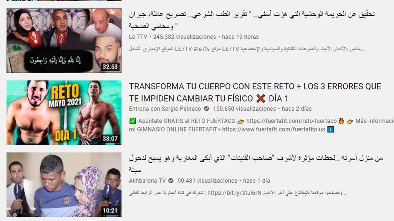 Parte del ranking de los 50 vídeos más populares de YouTube España este jueves.