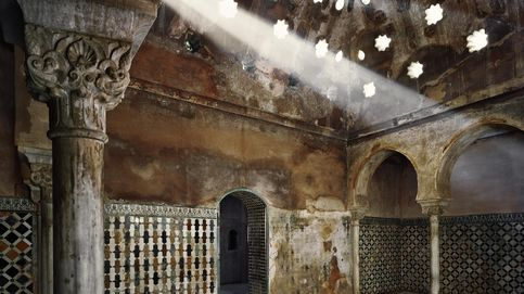 El retrato secreto de la Alhambra