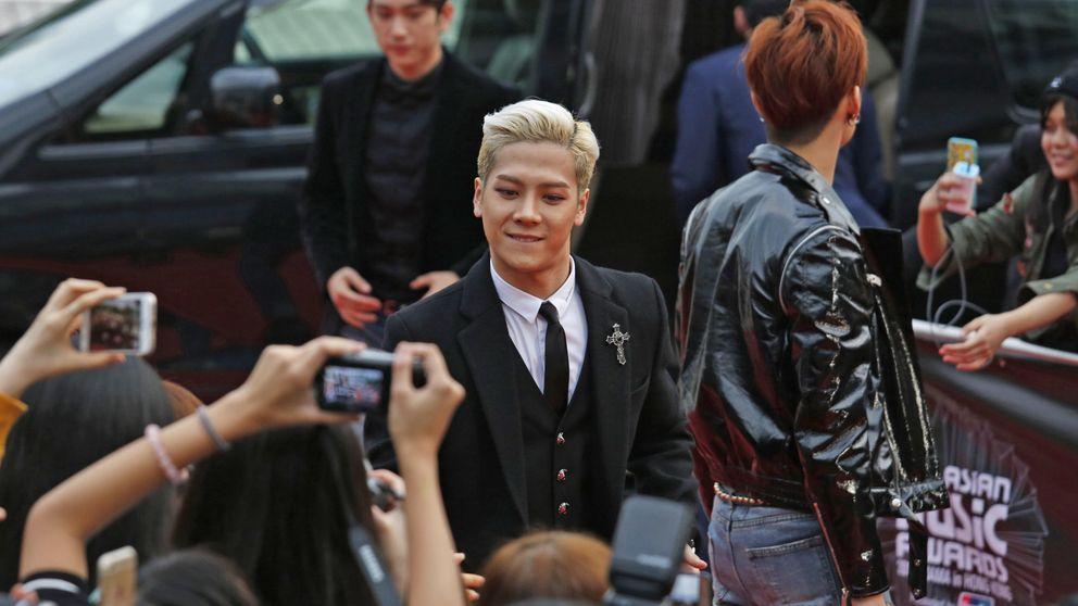 La venganza de China contra Seúl: veto a retretes, películas y cantantes de pop