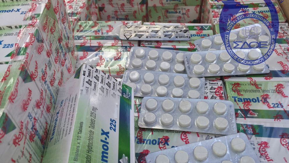 El analgésico que más adicciones causa (y se puede comprar en España)