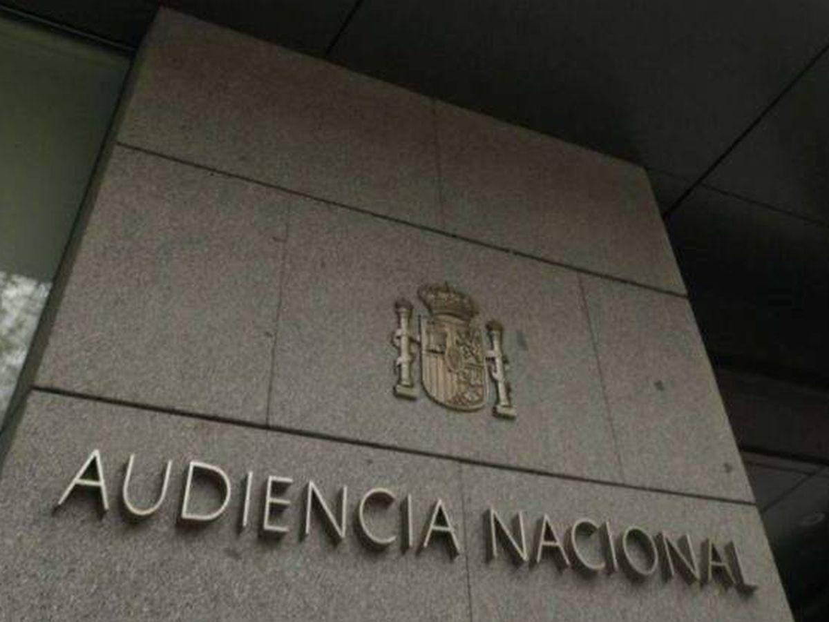 Foto: Fachada de la Audiencia Nacional. (EFE)