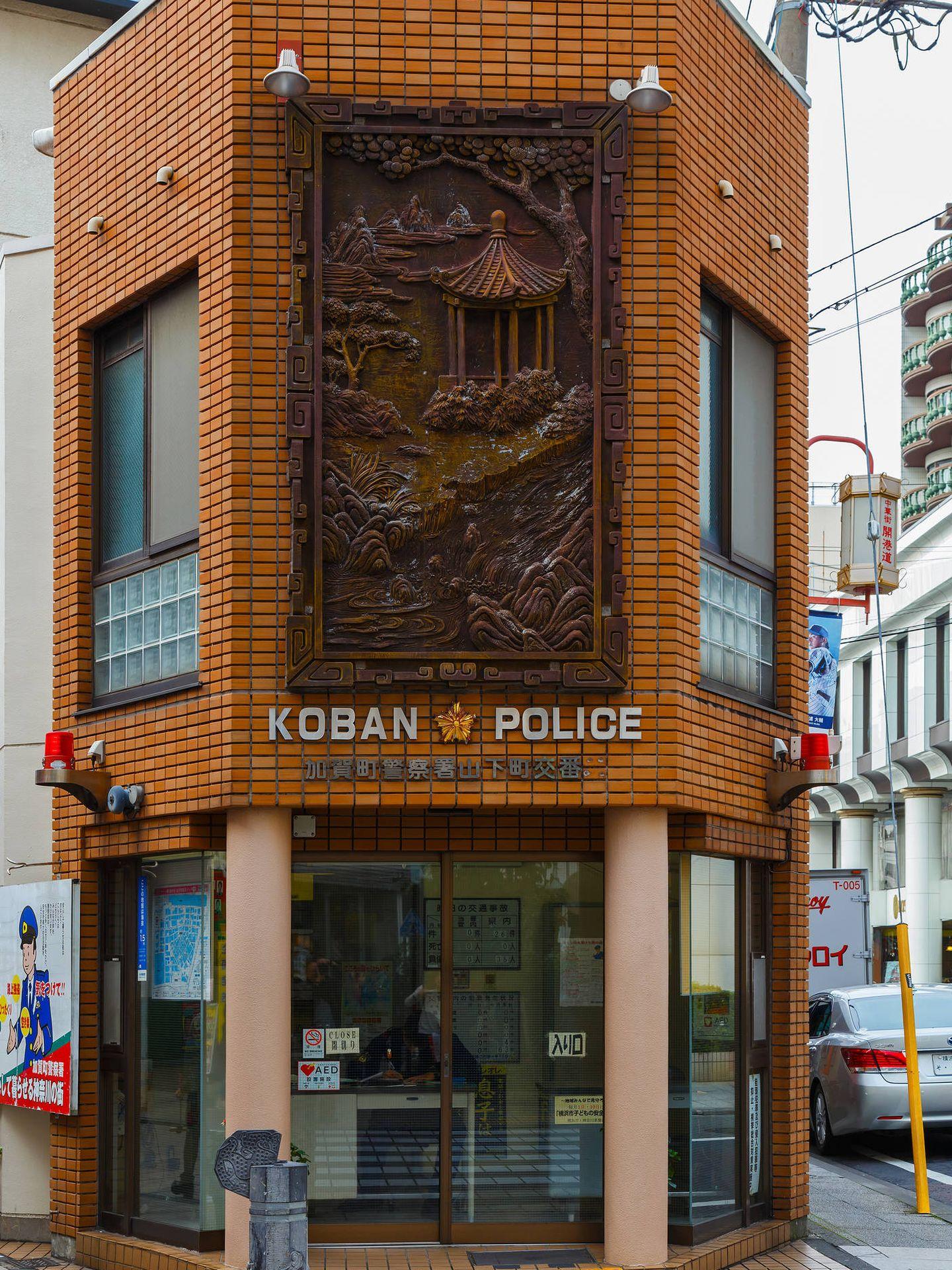 Koban japonés. Foto: iStock
