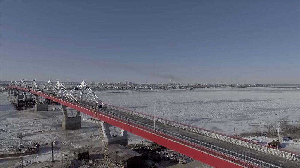Foto: Heihe y Blagoveshchensk estrenarán su flamante puente sobre el río Amur en primavera de 2020 (Foto: YouTube)