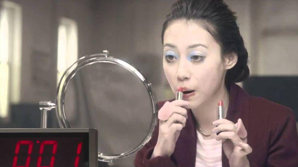 La cosmética de las coreanas