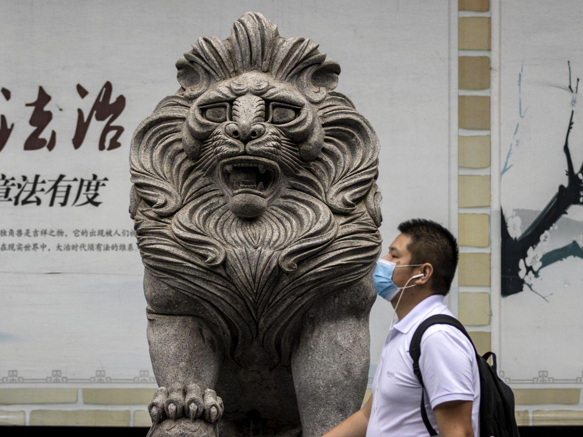 Foto: El banco de Guangzhou, en China (EFE)