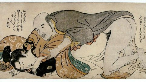 La perversa sensualidad contenida de Tanizaki
