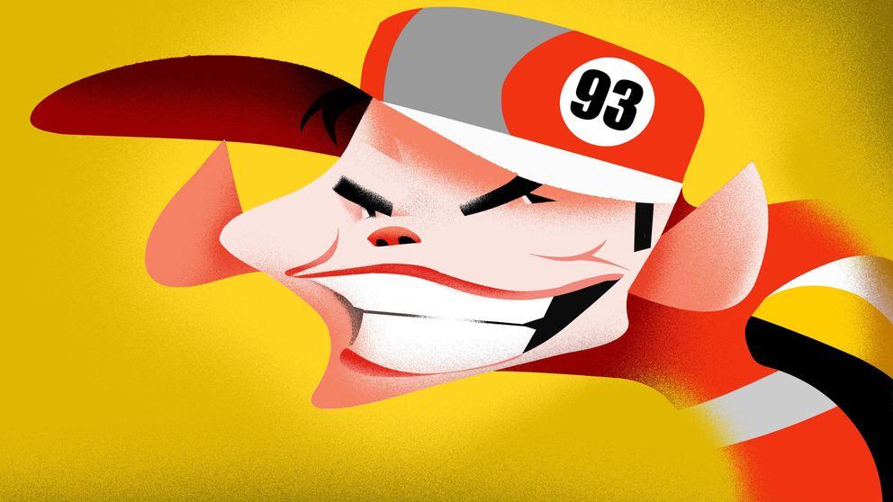 El regalo de Marc Márquez para MotoGP