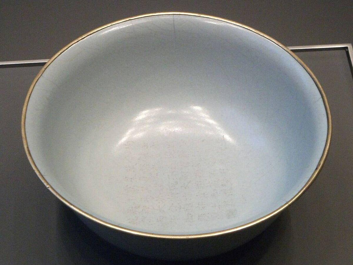 Foto: Pieza fabricada con cerámica Ru de la colección del Museo Británico (Creative Commons)