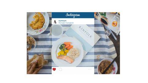 La importancia de los filtros y el enfoque en Instagram, según la fotógrafa Chompoo Baritone