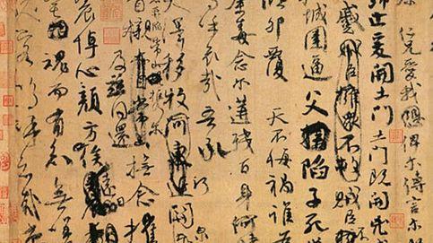 Una caligrafía de 1.200 años reabre heridas entre China y Taiwán por Japón