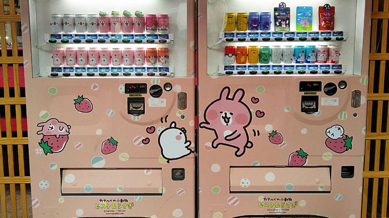 ¿Cuánto tardaremos en ver las máquinas expendedoras de Tress Obsessed Beauty Vending en los aeropuertos de todo el mundo? (Unsplash)