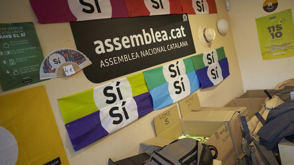 Foto: Interior de la sede de la ANC, en una imagen de archivo. (EFE)
