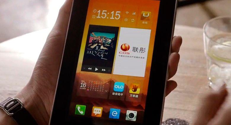 Foto: Comienza la diáspora: China presenta una alternativa estatal a Android