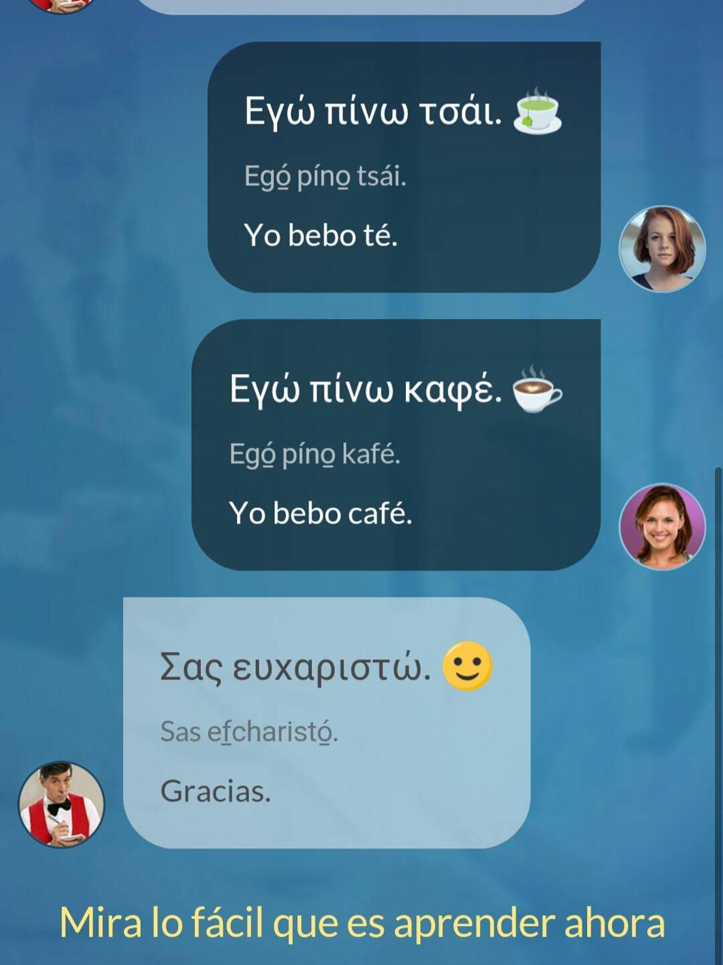 Así podemos aprender griego con Mondly.