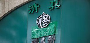 Post de China prohíbe símbolos y letras árabes en restaurantes de la minoría musulmana