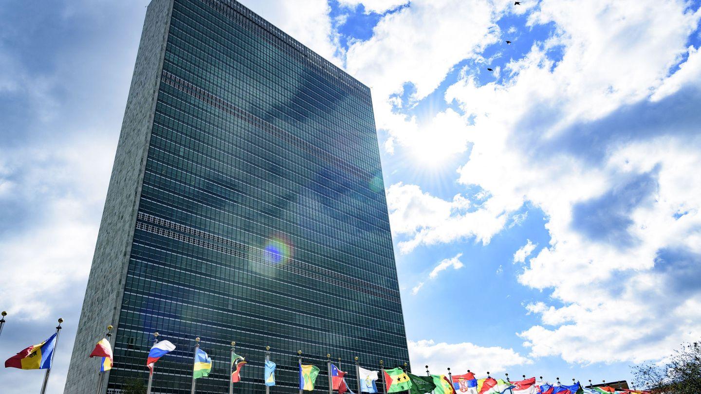 Sede de la ONU en Nueva York. (EFE)