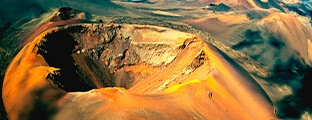 Foto de Así advirtió don Ginés de la espantosa erupción de Lanzarote en 1824