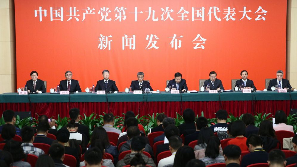 Foto: Rueda de prensa tras el último congreso del partido comunista. (EFE)