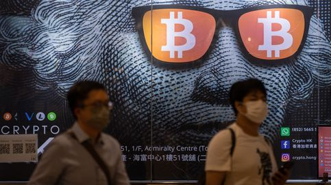 Prohibición de las transacciones criptográficas en China