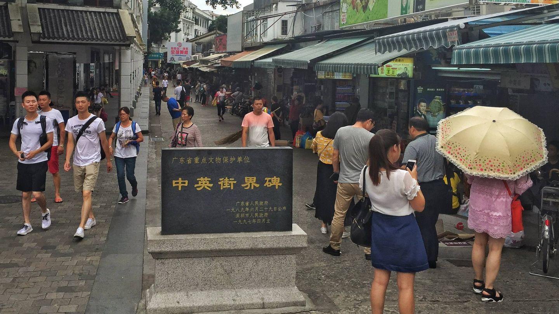 Entrada a Chung Ying Street. (J. Ibáñez)