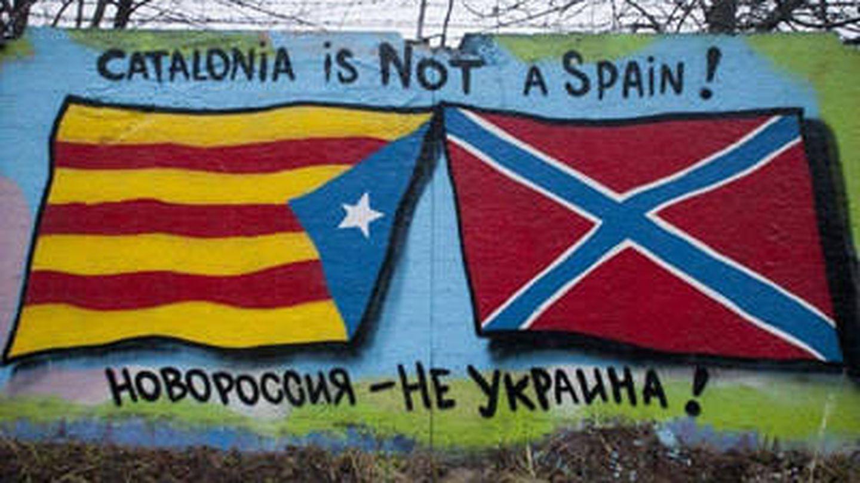 Una pintada en algún lugar de Rusia: 'Cataluña no es una España, Novorrosiya no es Ucrania'.