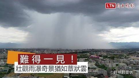 El diluvio que solo mojó media ciudad
