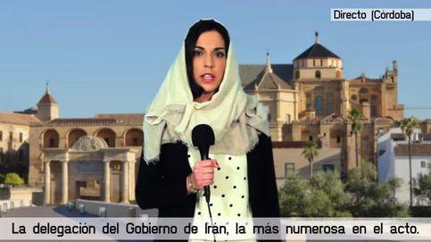 Andalucía en 2018, según Vox: dos millones de musulmanes y periodistas con velo