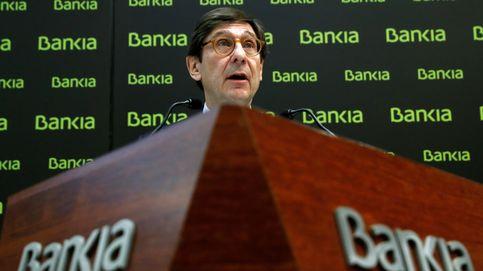 Fitch eleva el 'rating' de Bankia por la reducción de activos tóxicos