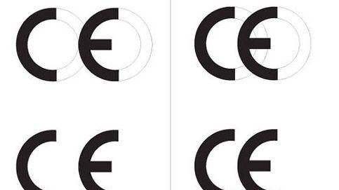 No confundas estos dos símbolos: China Export juega al despiste