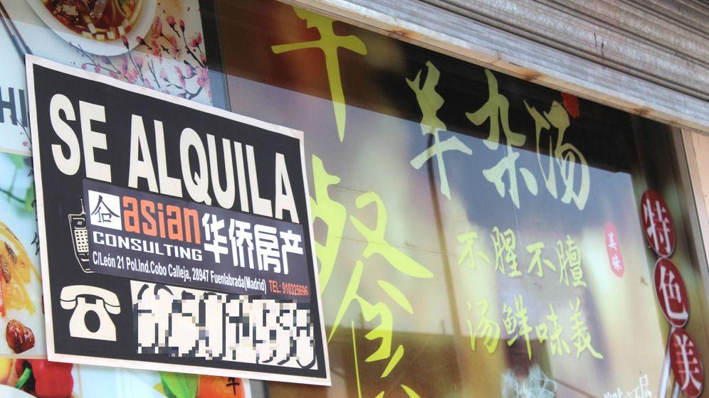 Foto: Un restaurante chino del polígono de Cobo Calleja, que echó el cierre después de la cuarentena. (Alejandro Mata)