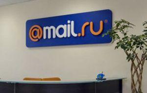 El grupo ruso Mail.ru, accionista de Facebook, captará 624 millones en su salida a Bolsa