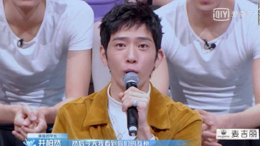 Foto: El actor Jing Boran, sin su característico pendiente en la oreja izquierda (Foto: YouTube)