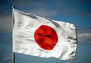 Foto: Japón rebota después de que el FMI haya aplaudido un arranque prometedor del Abenomics