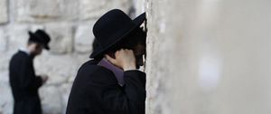 El muro que aún divide a los judíos