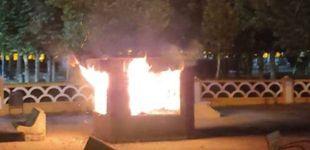Post de La biblioteca incendiada que renace de las cenizas con