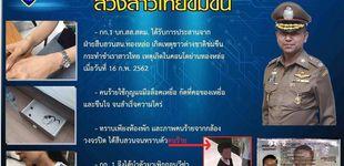 Post de Tailandia acusa a un español de esposar y violar a una mujer en su apartamento de lujo
