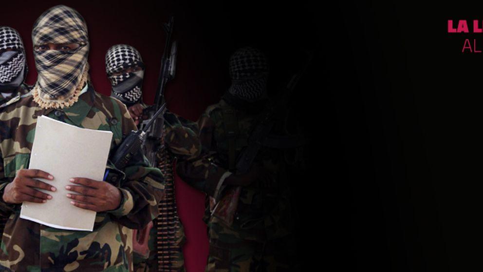 Lista Falciani: clientes del HSBC  tenían relación con Al-Qaeda