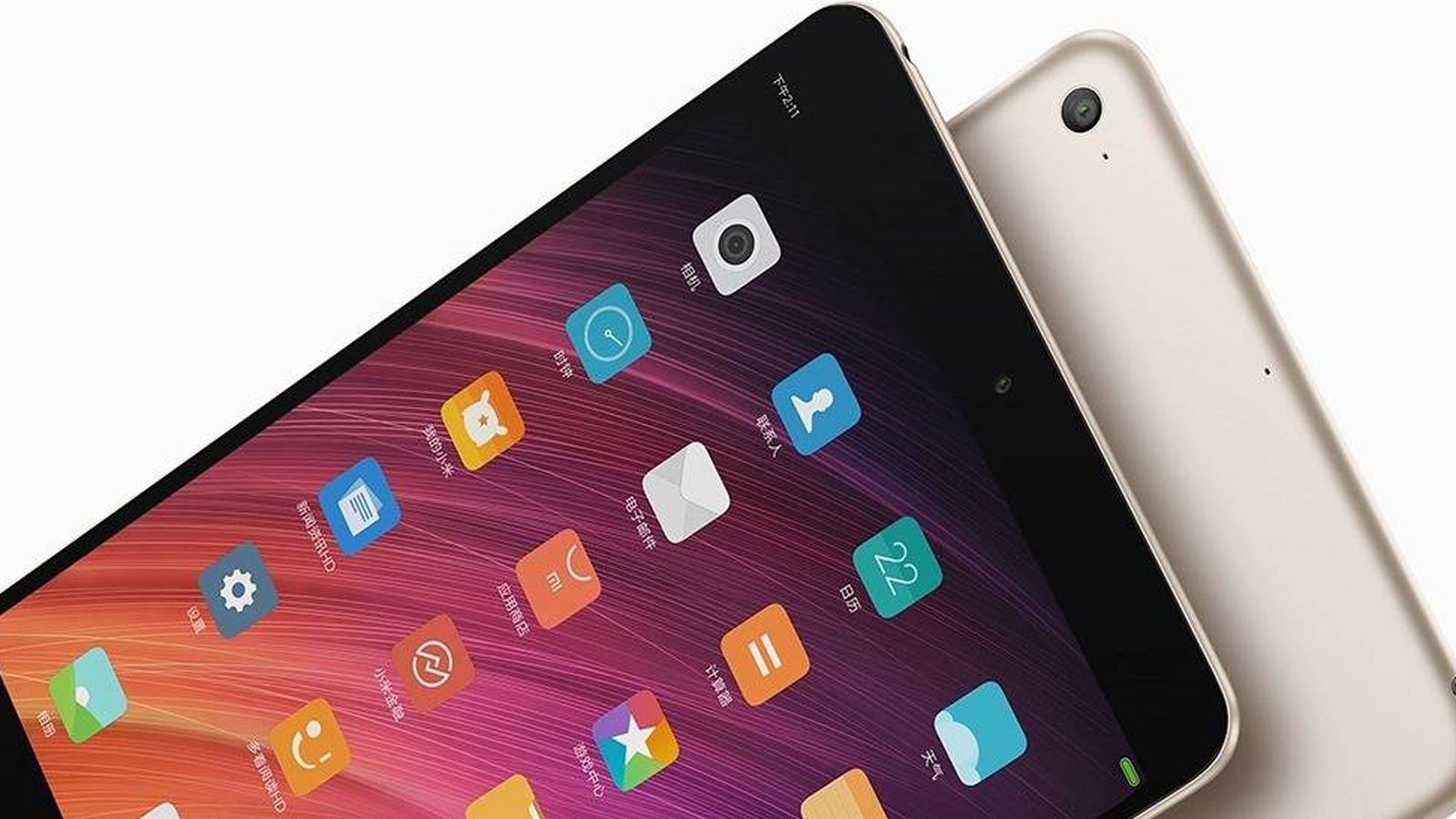 Foto: Cuesta 220 dólares, algo más de la mitad del precio de un iPad. (Xiaomi)