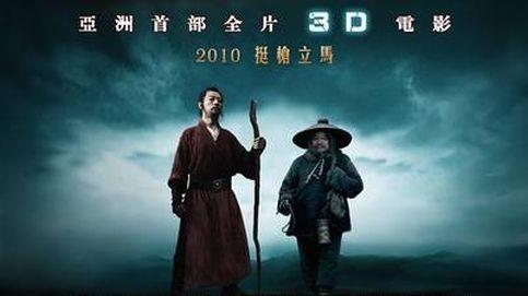 Cómo un chino tradujo 'El Quijote' más lisérgico sin saber nada de español