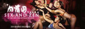 La primera película 'porno' en 3D bate récords en Hong Kong, superando incluso a 'Avatar'