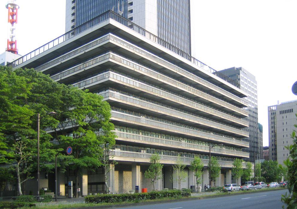 Foto: Edificio de la japonesa NTT