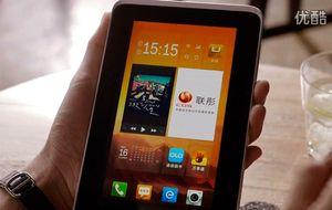 Comienza la diáspora: China presenta una alternativa a Android