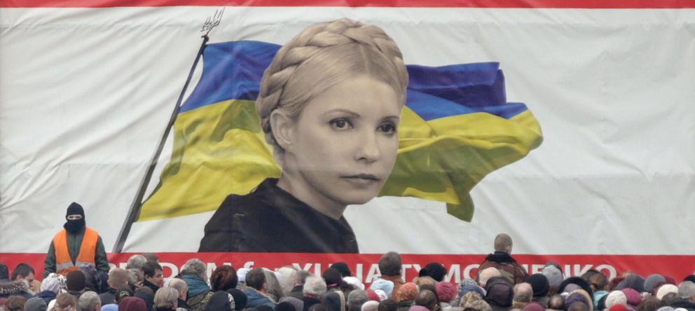 Foto: La bolsa ucraniana se dispara un 15% en su mejor sesión desde mayo de 2010