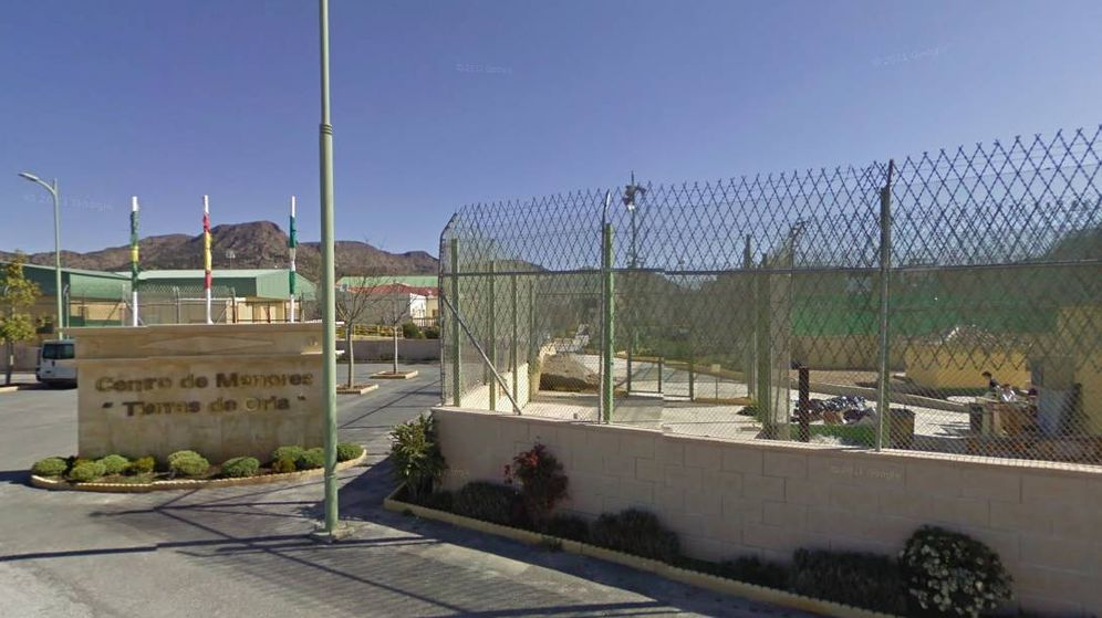 Foto: El centro Tierras de Oria, en Almería, donde tuvieron lugar los hechos.