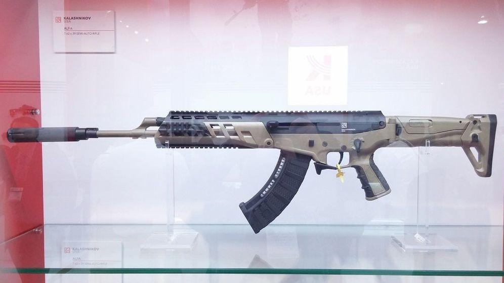Foto: Prototipo de AK Alfa
