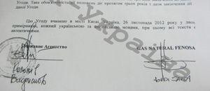 "Foto: El falso agente ""ucraniano"" apela por carta a Villaseca para evitar un pleito con Gas Natural"