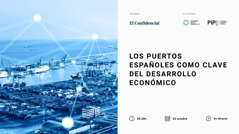 Los puertos españoles como clave del desarrollo económico