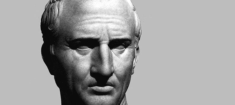 Foto: Busto de Cicerón